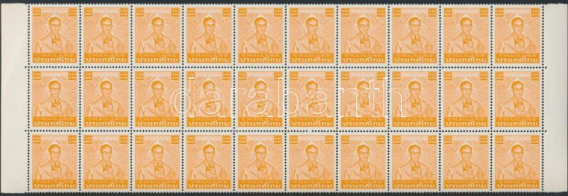 Definitive: King Bhumibol Aduljadeh margin block of 30, Forgalmi: Bhumibol Aduljadeh király ívszéli 30-as tömb