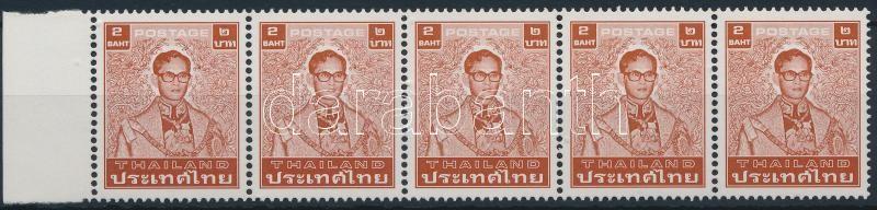 Definitive: King Bhumibol Adulyadej margin stripe of 5, Forgalmi: Bhumibol Aduljadeh király ívszéli ötöscsík