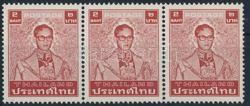 Definitive: King Bhumibol Aduljadeh stripe of 3, Forgalmi: Bhumibol Aduljadeh király hármascsík