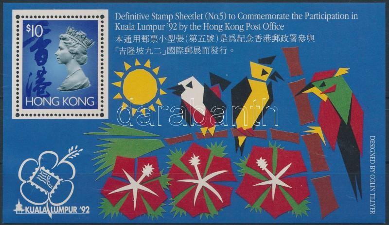 International Stamp Exhibition KUALA LUMPUR block, Nemzetközi Bélyegkiállítás, KUALA LUMPUR blokk