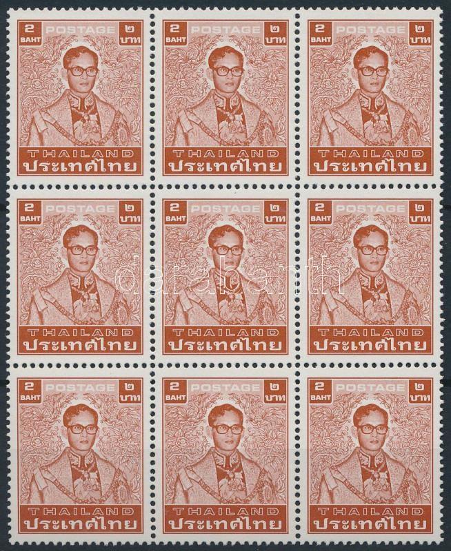 Definitive: King Bhumibol Aduljadeh block of 9, Forgalmi: Bhumibol Aduljadeh király kilencestömb