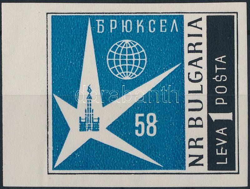 World Exhibition, Világkiállítás