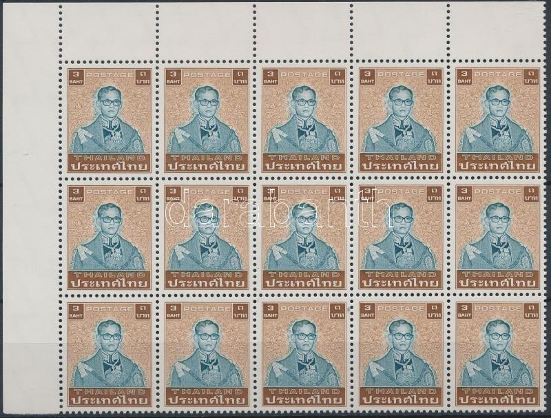 Definitive: King Bhumibol Aduljadeh corner block of 15, Forgalmi: Bhumibol Aduljadeh király ívsarki 15-ös tömb