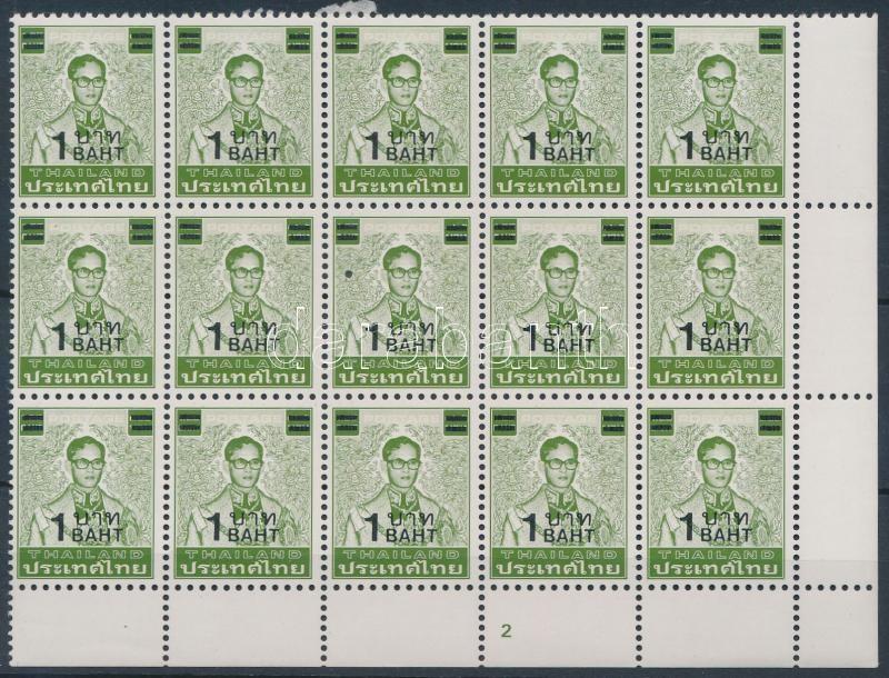 Forgalmi: Bhumibol Aduljadeh király felülnyomott ívsarki 15-ös tömb, Defintive: King Bhumibol Adulyadej overprinted corner block of 15