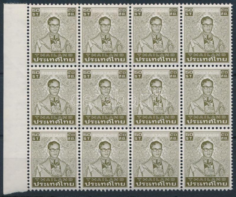 Forgalmi: Bhumibol Aduljadeh király ívszéli 12-es tömb, Defintive: King Bhumibol Adulyadej margin block of 12