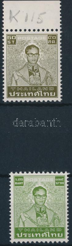 Definitive: King Bhumibol Adulyadej 2 diff stamps, Forgalmi: Bhumibol Aduljadeh király 2 klf bélyeg