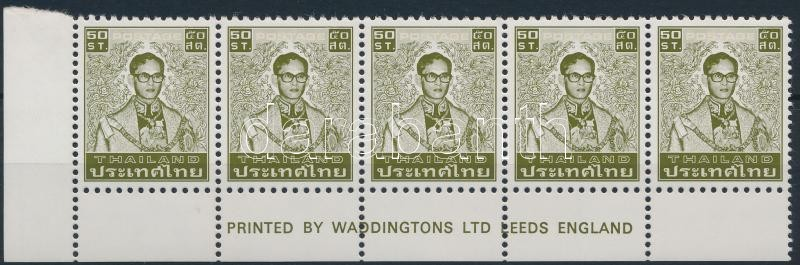 Forgalmi: Bhumibol Aduljadeh király ívsarki ötöscsík, Definitive: King Bhumibol Aduljadeh corner stripe of 5