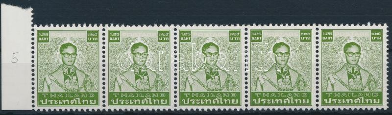 Definitive: King Bhumibol Aduljadeh margin stripe of 5, Forgalmi: Bhumibol Aduljadeh király ívszéli ötöscsík