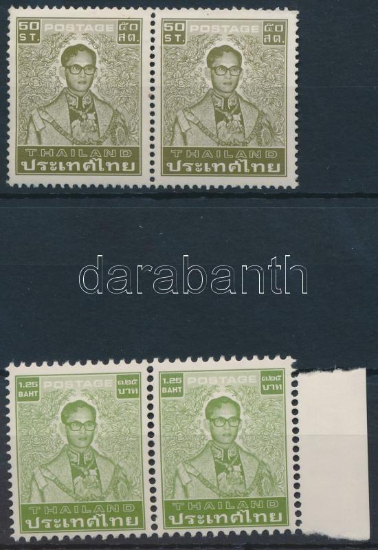 Defintive: King Bhumibol Adulyadej 2 diff pairs, Forgalmi: Bhumibol Aduljadeh király 2 klf pár