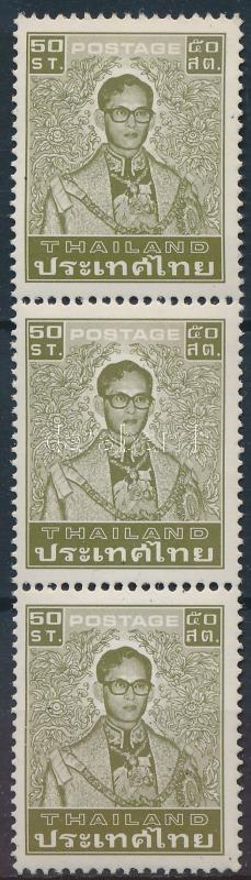 Defintive: King Bhumibol Adulyadej stripe of 3, Forgalmi: Bhumibol Aduljadeh király hármascsík