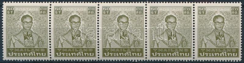 Defintive: King Bhumibol Adulyadej stripe of 5, Forgalmi: Bhumibol Aduljadeh király ötöscsík