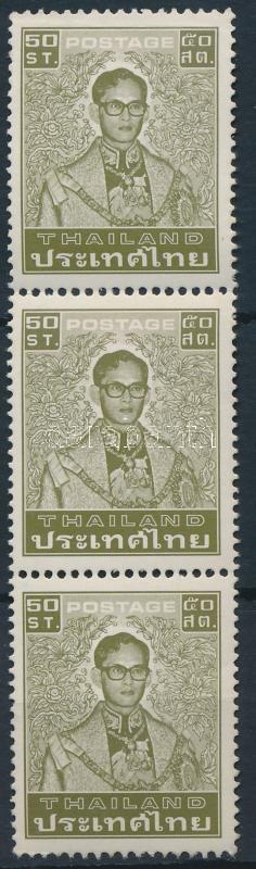 Defintive: King Bhumibol Adulyadej folded stripe of 3, Forgalmi: Bhumibol Aduljadeh király hajtott hármascsík