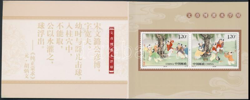 Legends stamp-booklet, Legendák bélyegfüzet