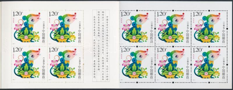 Year of the rat stamp booklet, A patkány éve bélyegfüzet