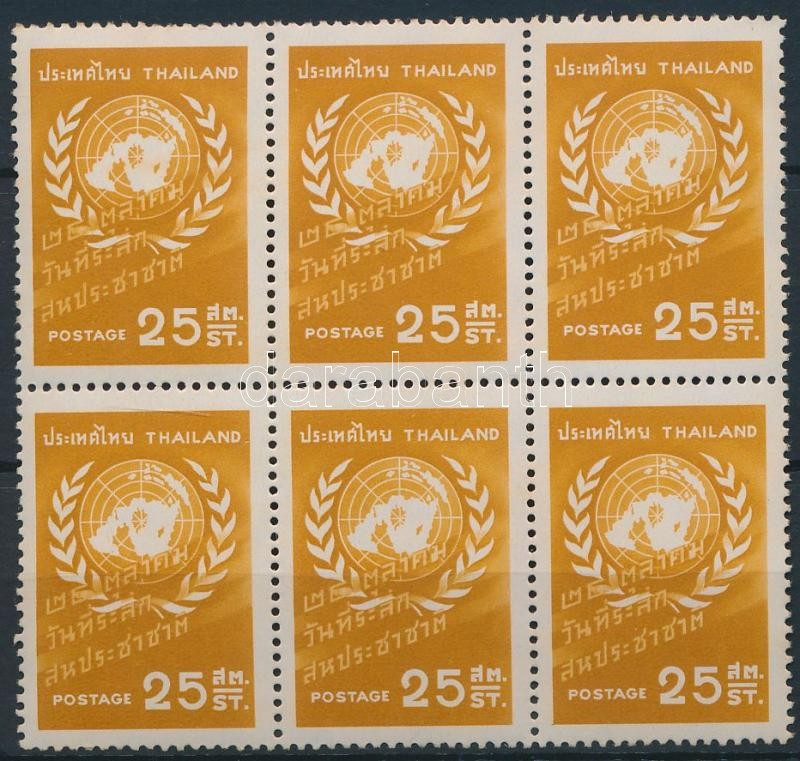 UN block of 6, ENSZ hatostömb