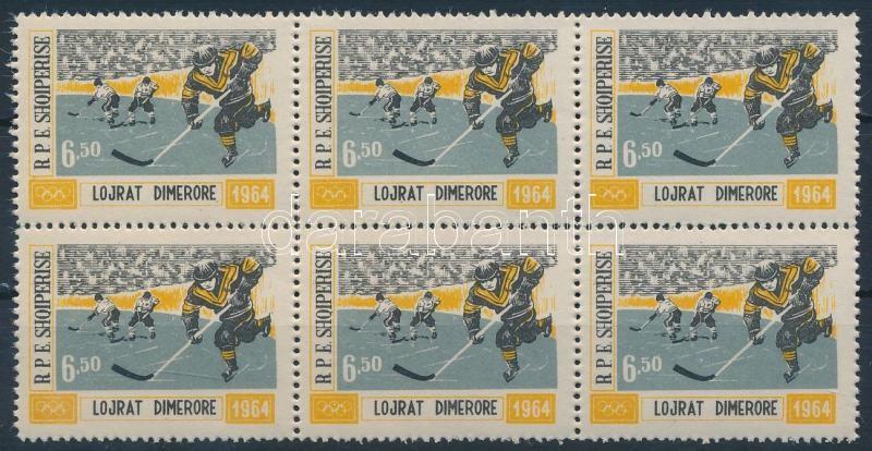 Winter Olympics 1964, Innsbruck block of 6, Téli olimpia 1964, Innsbruck hatostömb