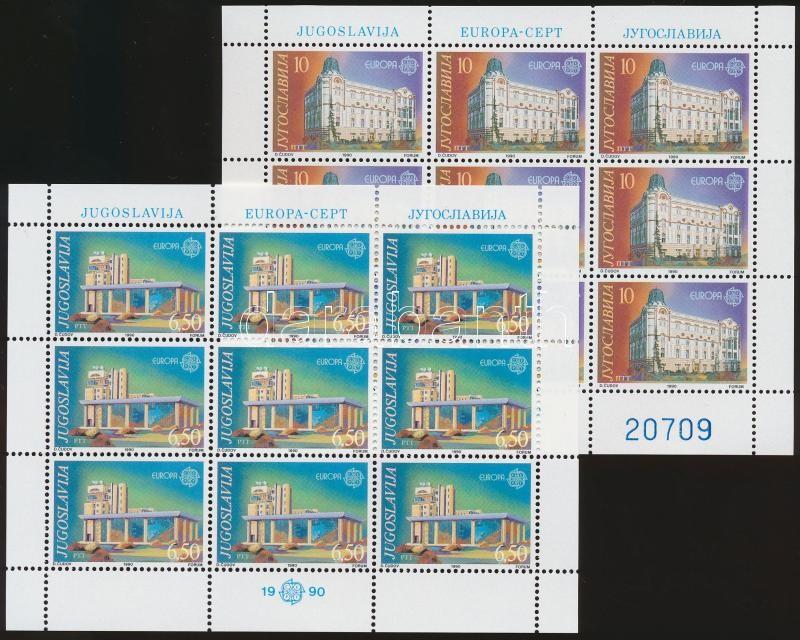 Europa CEPT postal service minisheet set, Europa CEPT postai szolgálat kisívsor
