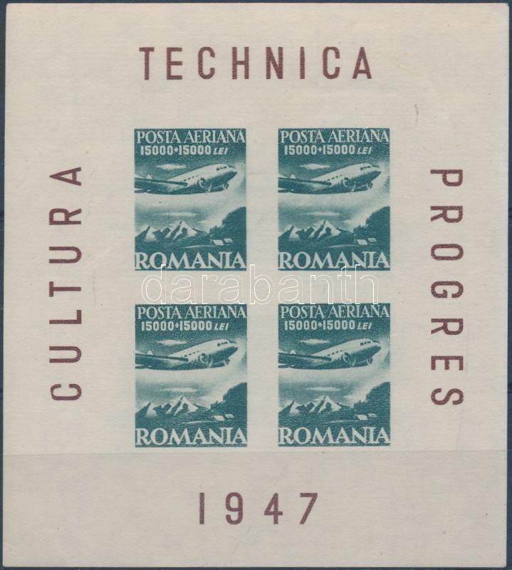 Szovjet intézet II. kisív, Soviet Institute II. mini sheet