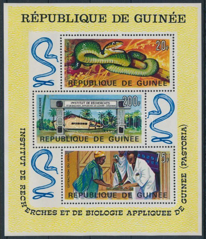 Biological Research Institute, Snakes block, Biológiai Kutató Intézet, Kígyók blokk