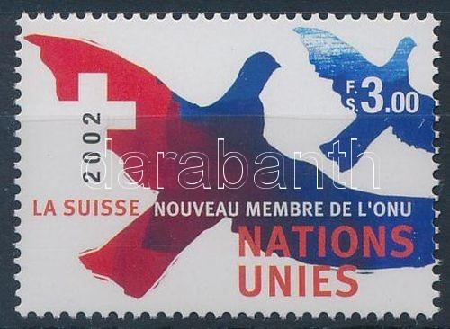 Defintive: Switzerland inclusion in the UN stamp, Forgalmi: Svájc felvétele az ENSZ-be bélyeg