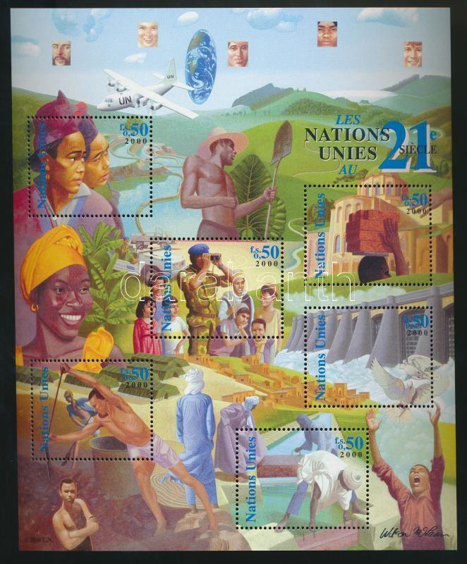 UN in the 21st century block, ENSZ a 21. században blokk