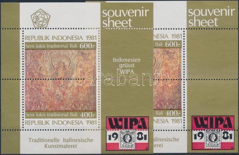International Stamp Exhibition blockset, Nemzetközi bélyegkiállítás blokksor