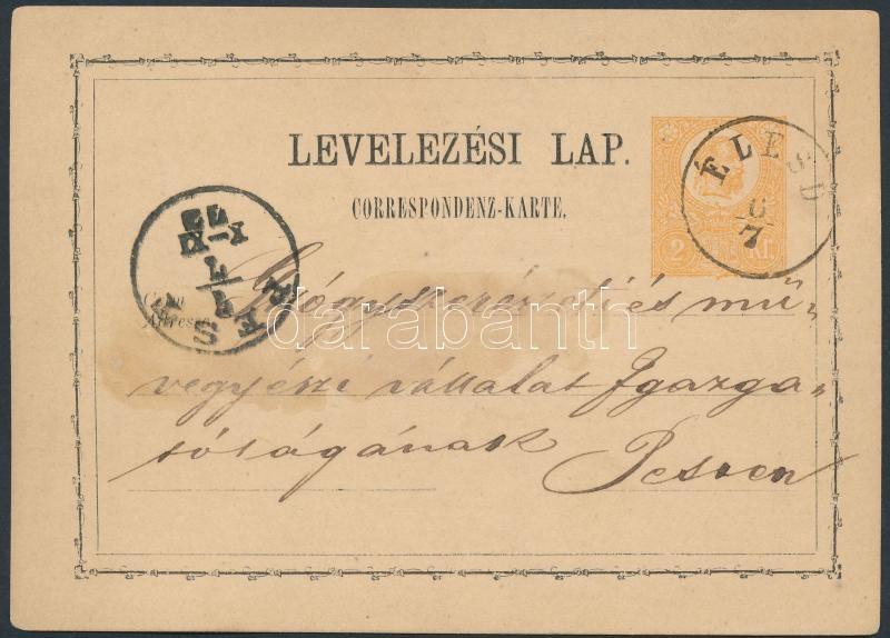 """Díjjegyes levelezőlap """"ÉLESD"""" - """"PEST"""", Hungary-Romania PS-card """"ÉLESD"""" - """"PEST"""""""