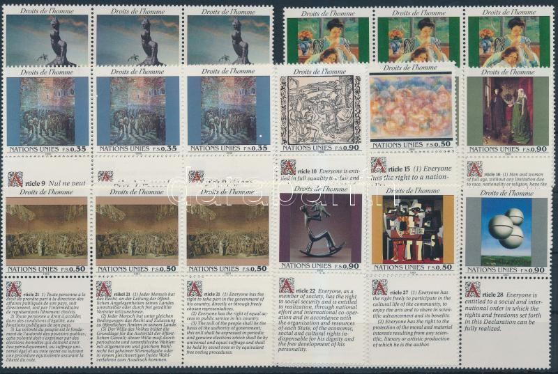1989-1993 Declaration of Human Rights 5 diff coupon set in stripes of 3, 1989-1993 Emberi jogok nyilatkozata 5 klf szelvényes sor hármascsíkokban