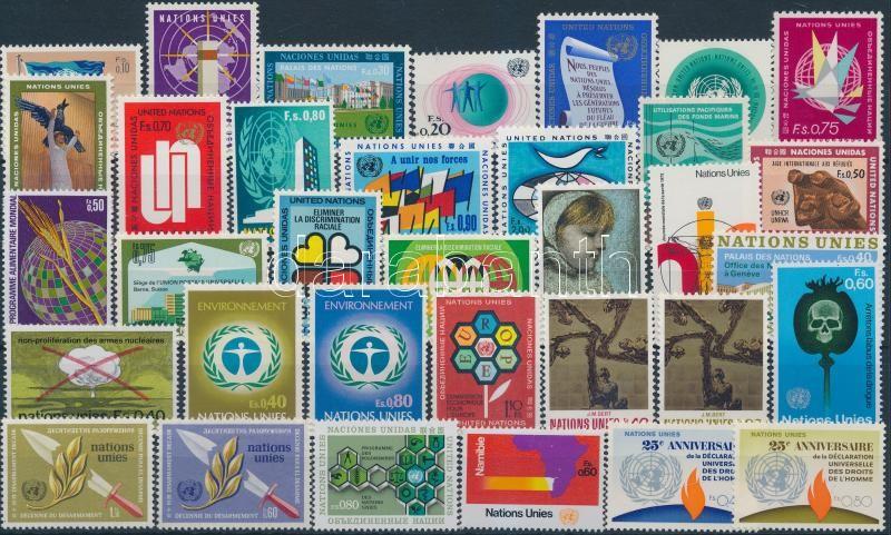 1969-1973 34 klf bélyeg közte sorok, 1969-1973 34 diff stamps with sets