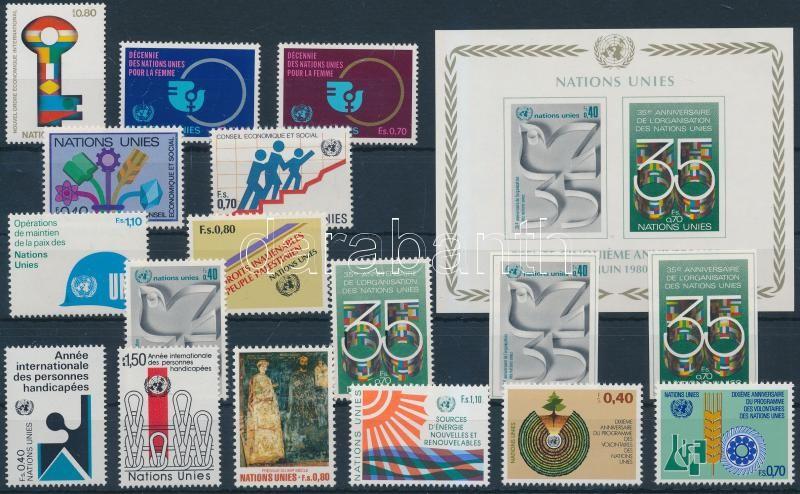 1980- 1984 43 diff stamps with sets + 1 block, 1980- 1984 43 klf bélyeg közte sorok + 1 db blokk (2 db stecklapon)