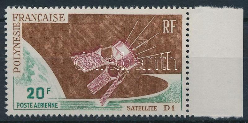 Űrkutatás; D1 műhold ívszéli bélyeg, Space research; D1 satellite margin stamp
