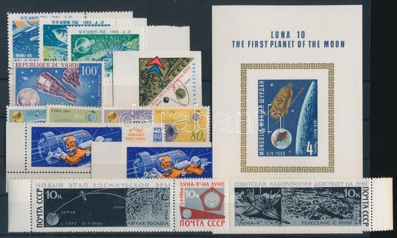 Space Exploration 1965-1966 14 diff stamps with sets + 1 block, Űrkutatás motívum 1965-1966 14 klf bélyeg, közte sorok,  összefüggések, vágott értékek + 1 blokk