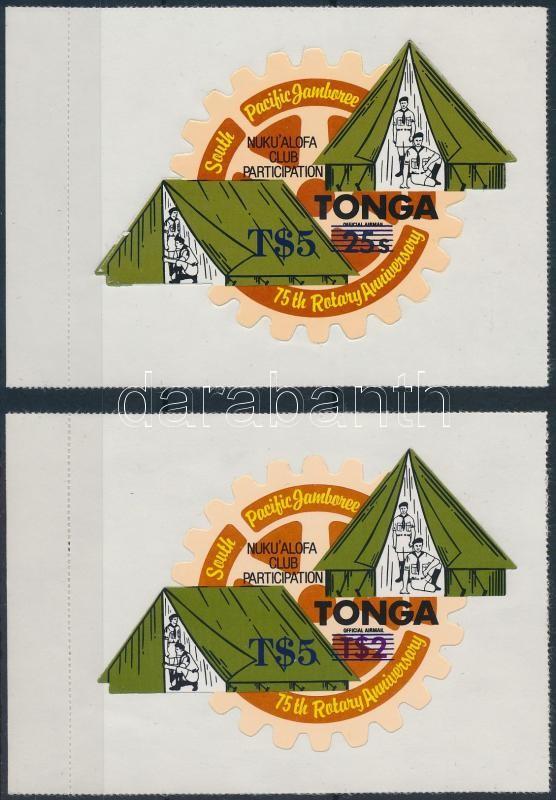 Rotary Scouting margin set, Rotary Cserkészet ívszéli sor