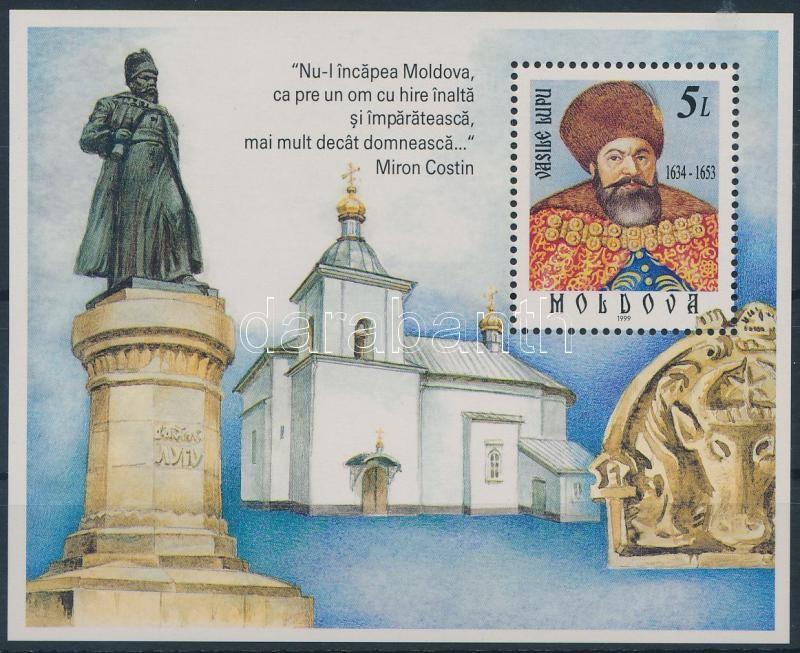 Moldovan rulers block, Moldáv uralkodók blokk