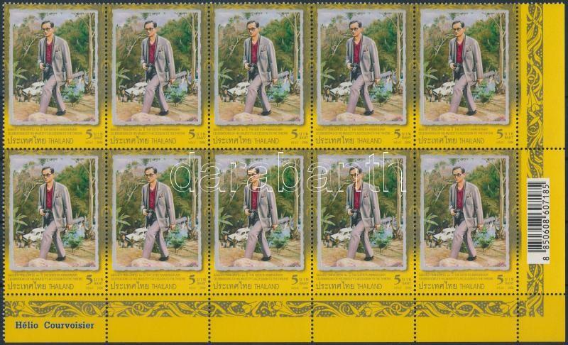 King Bhumibol 2 values in blocks of 10, Bhumibol király trónra lépésének 60. évfordulója sor két értéke ívsarki 10-es tömbökben