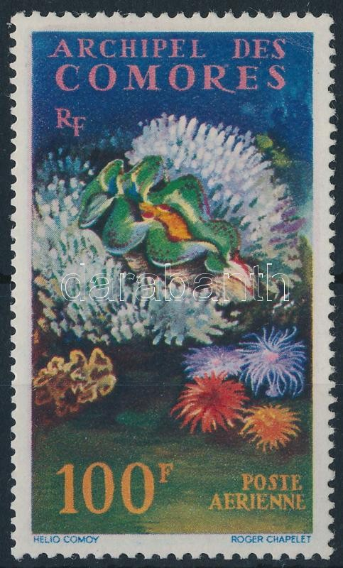 Giant clam stamp, Óriáskagyló bélyeg
