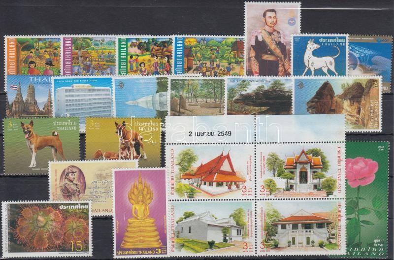 2 diff sets + 11 stamps, 2 klf sor + 11 klf önálló érték