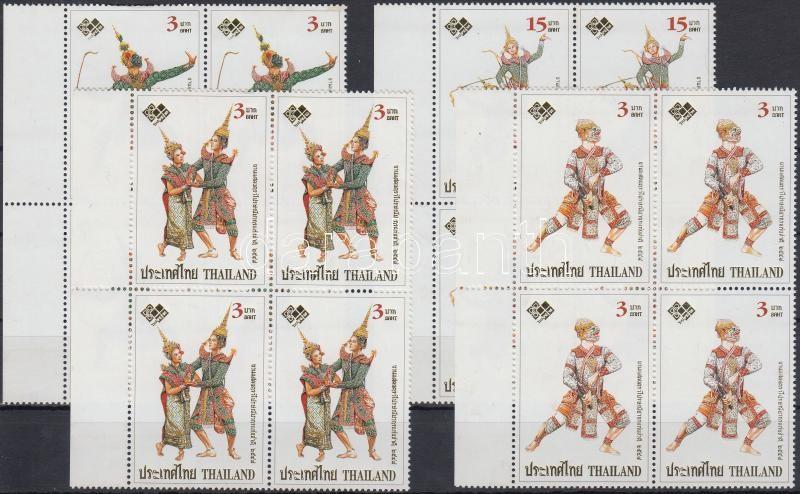 Stamp Exhibition set margin blocks of 4, Bélyegkiállítás sor ívszéli négyestömbökben