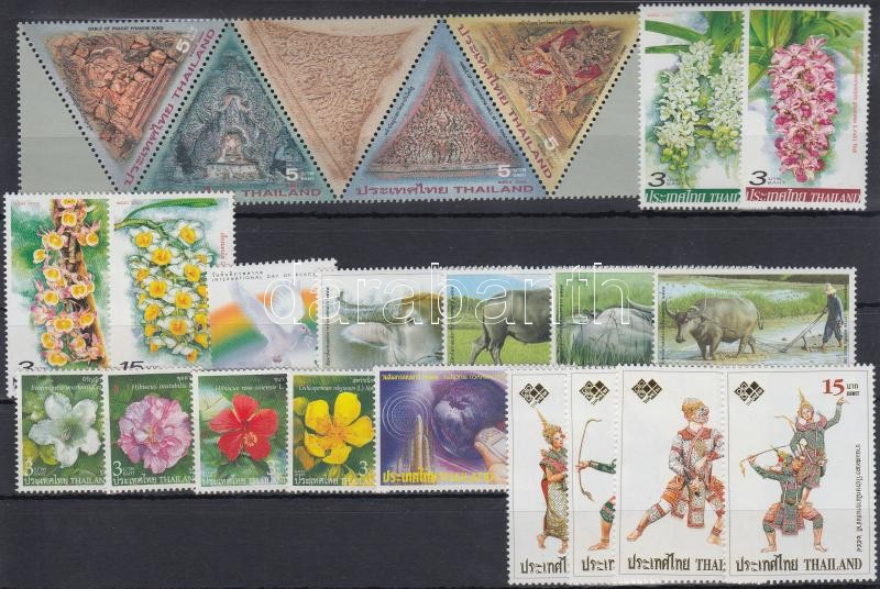 5 diff sets + 2 stamps, 5 klf sor + 2 klf önálló érték