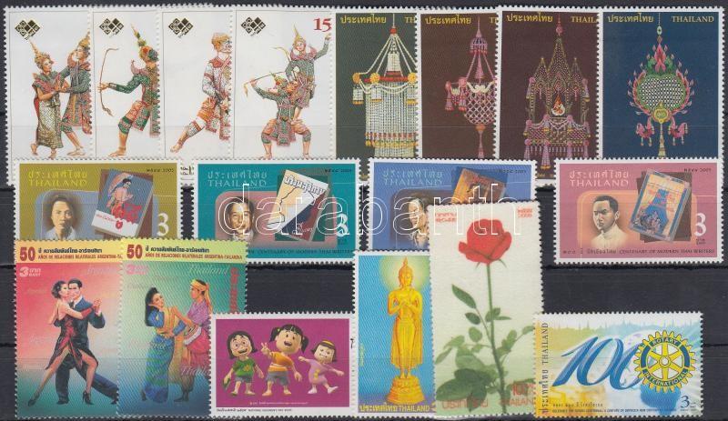 4 diff sets + 4 diff stamps, 4 klf sor + 4 klf önálló érték