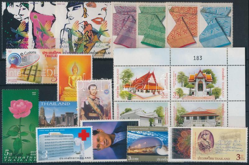 2004-2006 2 diff sets + 10 stamps + 1 block of 4, 2004-2006 2 klf sor + 10 klf önálló érték + 1 négyestömb