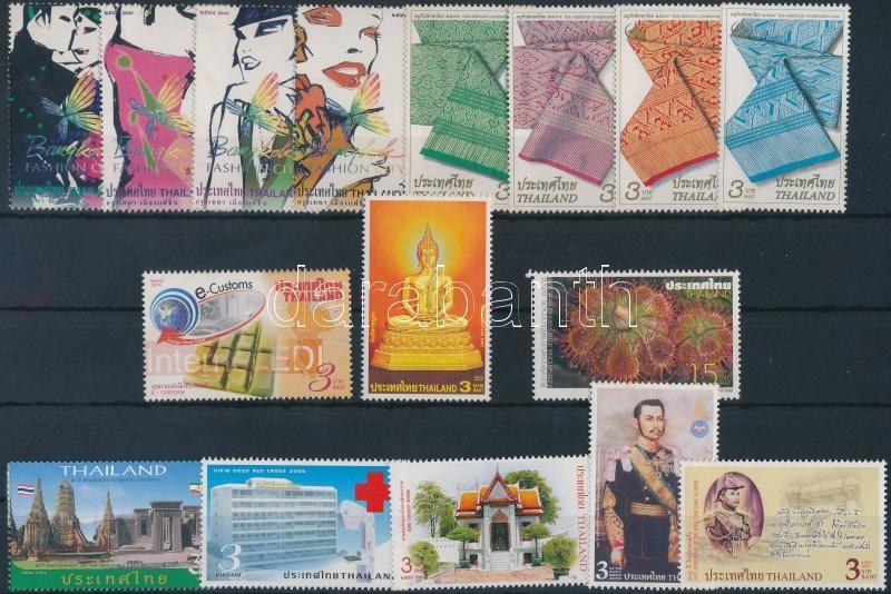 2004-2006 2 diff sets + 6 diff stamps, 2004-2006 2 klf sor + 6 klf önálló érték