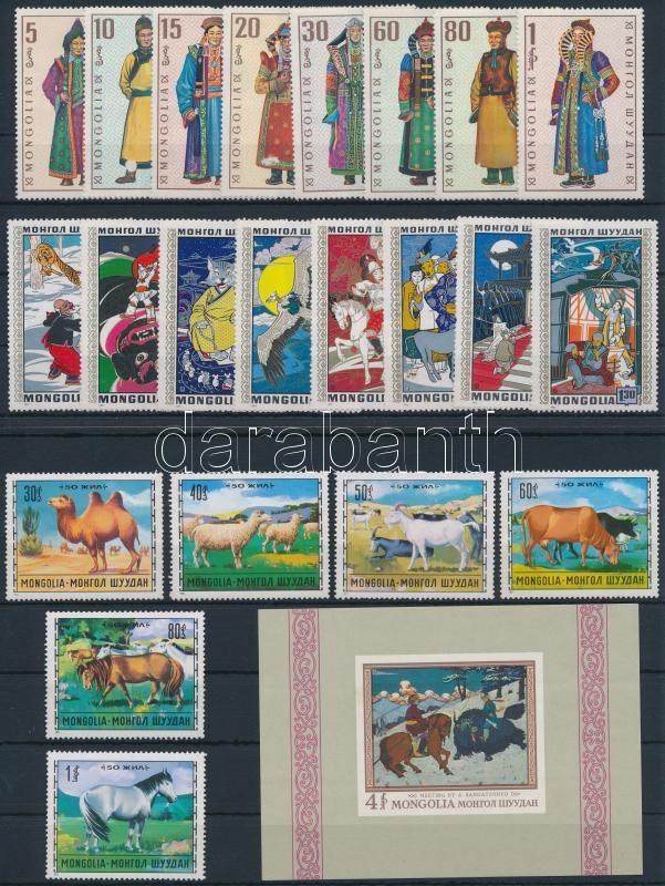 Art 1968-1971 22 stamps + block, Népművészet 1968-1971 22 klf bélyeg, közte sorok + blokk