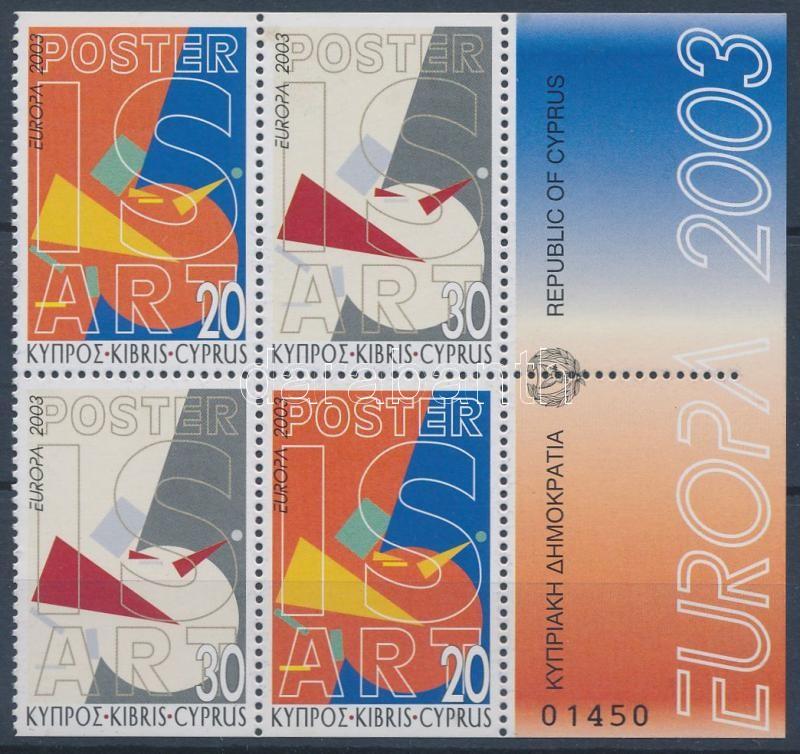 Europa CEPT block of 4 with 2 pairs, Europa CEPT 2 párt tartalmazó ívszéli négyestömb