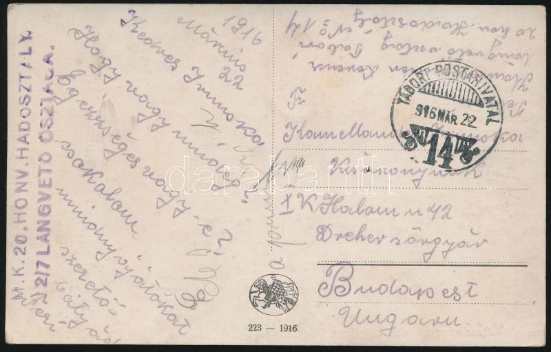 """Field postcard """"M.K. 20. HADOSZTÁLY 2/7 LÁNGVETŐ OSZTAGA"""" + """"TP 14"""", Tábori posta képeslap """"M.K. 20. HADOSZTÁLY 2/7 LÁNGVETŐ OSZTAGA"""" + """"TP 14"""""""