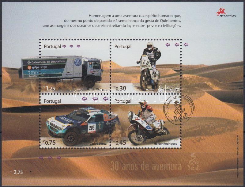 Rallye-Dakar block, Rallye-Dakar blokk
