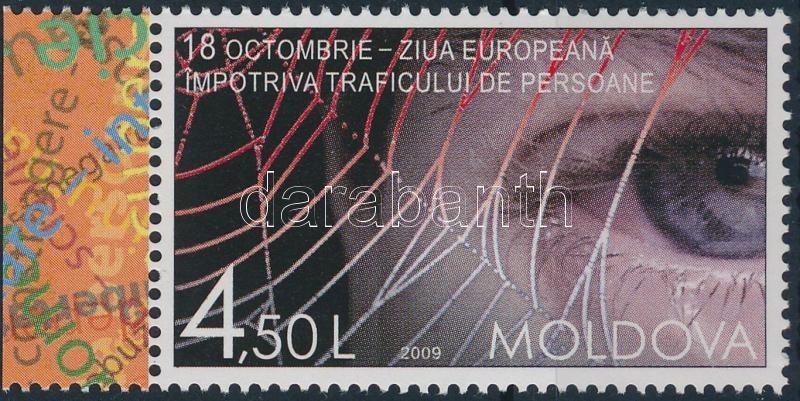 Europe day margin stamp, Europai nap ívszéli bélyeg