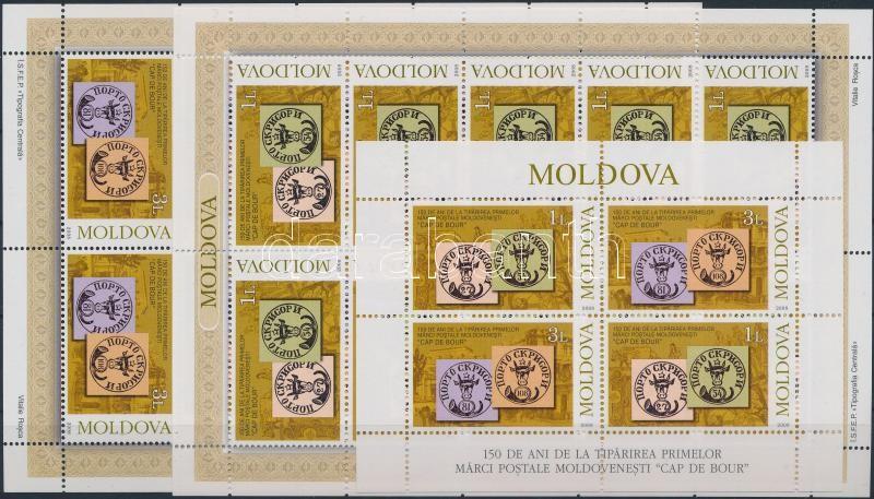 Fejedelmi bélyeg kisív sor + bélyegfüzetlap, Princely stamp minisheet set + stampbooklet sheet