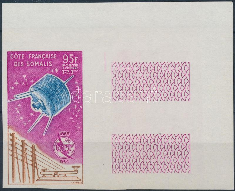Centenary of ITU corner imperforate stamp with blank field on the right side, 100 éves a Nemzetközi Távközlési Unió ívsarki üres mezős vágott bélyeg