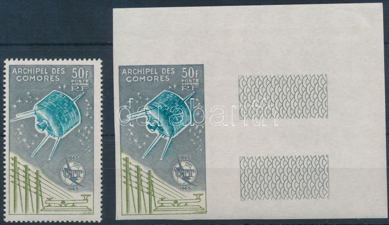 Centenary of ITU perforate and corner imperforate stamp with blank field on the right side, 100 éves a Nemzetközi Távközlési Unió fogazott és ívsarki jobb oldali üres mezős vágott bélyeg